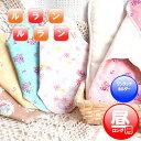 布ナプキン 昼用 普通の日〜多い日用 布ナプ合計1,000円(税込)以上でメール便送料無料 ルランルラン レギュラー(昼ロング用)ワンタッチ ホルダー&パッド(各1枚)のお試しセット(その3) 生理用品 布ナプ