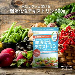 難消化性デキストリン (スーパー即溶顆粒) 500g 食物