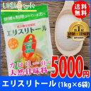 エリスリトール 6kg(1kg×6袋) 希少糖 糖質制限 カロリーゼロ 天然甘味料 調味料 ケーキ ...