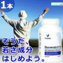 ショッピングレスベラトロール レスベラトロールプラス バイタルミー 長寿 若さ 120錠×1本 VitalMe Resveratrol Plus