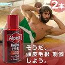 アルペシン ダブルエフェクトカフェインシャンプー [200ml×2本] 育毛 頭皮 毛根 Alpecin Double-Effect Caffeine Shampoo