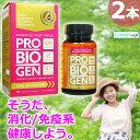プロバイオゲン 芽胞菌 サプリメント デイリー ダイジェスティブ バランス プロバイオティック 30錠×2本 Probiogen Daily Digestive Balance Probiotic