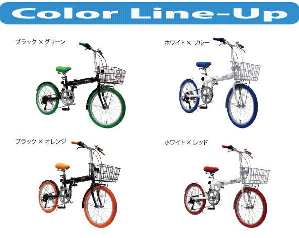 /シマノ6段変速ギア付/自転車 ...
