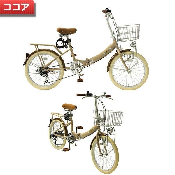自転車の 折り畳み自転車 おすすめ : 自転車 20インチ 人気 自転車 お ...