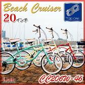 【6/29までの激安価格】自転車 小径車 20インチ 6段変速 SHIMANO CC206W シマノ製 ビーチクルーザー TOPONE シティクルーザー ビーチクルーザー 変速