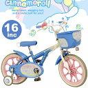 組み立て完成車 1438 シナモロール 16イン子供用自転車【RCP】