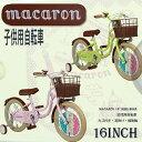 【6/29までの激安価格】 子供用自転車16インチ 子供車 キッズ ジュニア 子ども