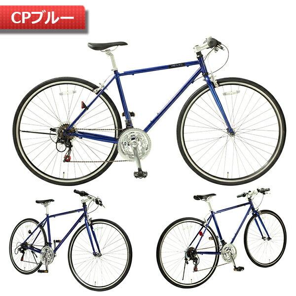 自転車一年保障付きシマノ製18 ...