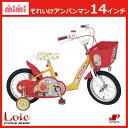 【05/24までの激安価格】 子供用自転車 14インチ