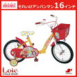 【12/04までの激安価格】 子供用自転車 16インチ 自転車 子供用自転車 1406 アンパンマン16 それいけアンパンマン 補助輪付