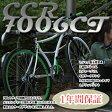 【9/28までの激安価格】 クロスバイク 700c クロスバイク CCR7006CT 自転車 クロスバイク 6段ギア ディープリム 6段 グリップシフト 街乗り 軽量 品質安全保証 チャリンコ 通販 二輪車 サイクリング シマノ シフター