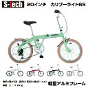 【04/26までの激安価格】 折りたたみ自転車 20インチ ...