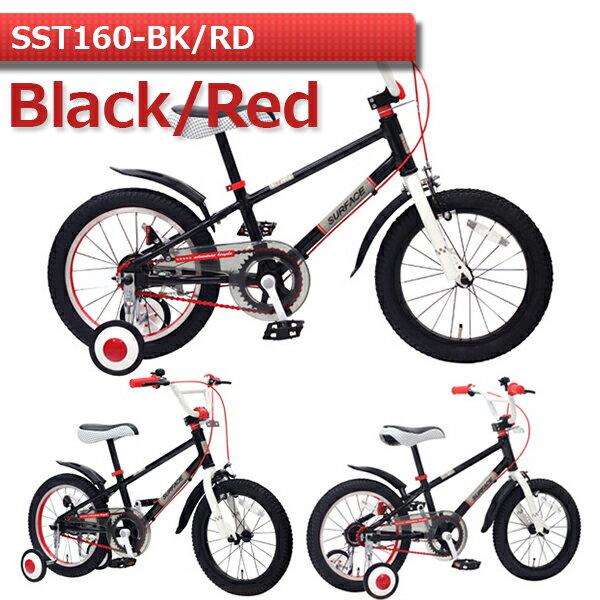 自転車の 子供 自転車 16インチ アルミ : 子供用自転車 16インチ 自転車 ...