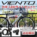 【09/21までの激安価格】 自転車 カギ・ライトセット 【...