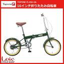 【08/20までの激安価格】 折りたたみ自転車 16インチ ...