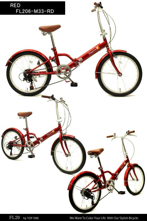 ... ワン 20インチ折りたたみ自転車