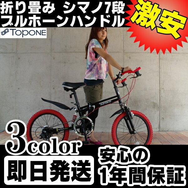 自転車の 自転車 カラータイヤ 20インチ : )20インチ折りたたみ自転車 ...