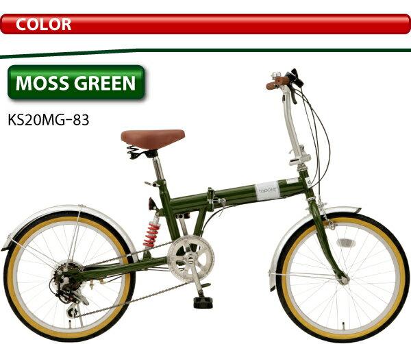 自転車の 自転車 保証書 : 折りたたみ自転車人気自転車 ...