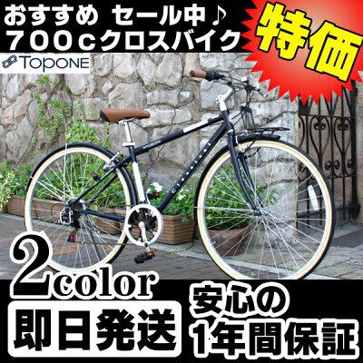 自転車の 自転車 クロスバイク 泥除け : ... クロスバイク(自転車) N