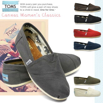 Toms Shoes Toms shoes Canvas Classics ladies classic campus slip-on Toms