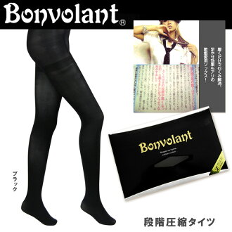 Bonvolant ボンボラン stage compression tights black