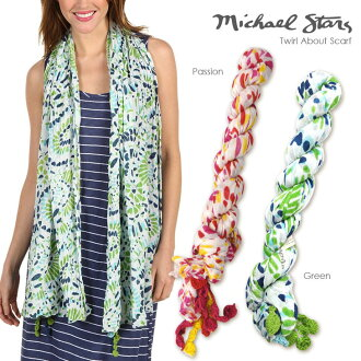 Michael Stars Michael Stars Twirl About Scarf scarf