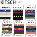 20P19Dec15 キッチュ Kitsch Limited Hair Tie プリント スタッズ リボン ヘアタイ ヘアゴム ブレスレッド シュシュ 5本セット 【Knotless with stud】【Wild thing】【Nineties】【Nirvana】【Duchess】【Gypsy】 limited4