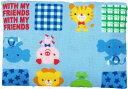 ミニティッシュケース(約6cm×9cm)ブルー×動物柄 WITH MY FRIENDS 入園 入学 幼稚園 保育園 小学校