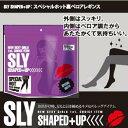 【メール便送料無料・追跡可能】SLY スペシャルホット 裏ベロアレギンス M〜L スライ タイツ...