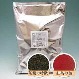 ニルギリティー1kg、紅茶専門店から業務用商品として販売致します。[紅茶専門店]茶葉 ニルギリティー 1kg袋 業務用・お徳用【】【SBZcou1208】