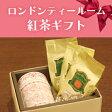 【ギフト包装無料】紅茶缶(デュール)とフレーバーティー3種類のギフトセット(アップルティー・アールグレイ・ジャスミンティー)【楽ギフ_包装】【楽ギフ_のし】