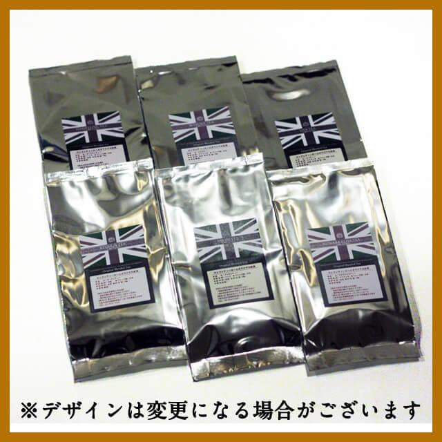 【送料無料】おためしセットD(茶葉 30g袋入×6種) 紅茶 初心者 入門 お試し