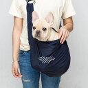 ペット スリングバッグ 抱っこ紐 ペットスリング 犬 猫 ペ...