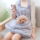 即納 抱っこ用エプロン 猫 犬 抱っこ紐 猫寝袋 ペット寝袋 ペットスリング エプロン包 ペットバッグ抱っこ紐 スリングバッグ 犬猫用 小型犬用 肩掛け ペットスリング 毛粘着防止 暖かい 防寒対策 ペット用品