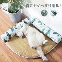 ペットベッド 夏 猫用 ベッド...