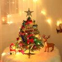 即納 クリスマスツリー 50cm 卓上 ミニツリー クリスマ...