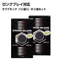 コンドーム タフブラック(12個入)耐久持続力 厚膜黒凸起 2箱セット