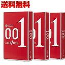 【送料無料】オカモトゼロワン 001(3個入×3箱セット)/オカモト/コンドーム/0.01mm/避妊具
