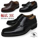 【 SSS 】 メンズ ビジネスシューズ 靴 紳士靴 スクエ...