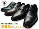 【応援ありがとうセール】 SANTA BARBARA POLO&RACQUET CLUBゆったり幅広(4E) メンズ 本革 軽量 ビジネスシューズ紐・ビット・ダブルモンク スクエアトゥ通気性 撥水加工 革靴 紳士靴 就活 靴 くつ