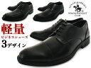 メンズ ビジネスシューズ 軽量 スクエアトゥ 紐 紳士靴