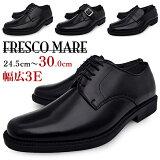 メンズ 軽量 ビジネスシューズが激安セール!人気デザイン レース モンク ローファーFRESCO MARE(フレスコマーレ) 激安 革靴 合成革 紳士靴大きいサイズ 27.5?28.0cmまで 就活