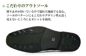 ��ӥ��ͥ����塼���͵����������ȥ��졼������֥����ȥ졼�ȥ��å�BonPere�ܥ�ڡ�����»η��֥�å�/�֥饦���礭���������б�27.5��28cm