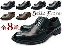 Bello Fiore ベロフィオーレ メンズ ビジネスシューズ ラウンドトゥ ビジネスシューズ 選べる8種類 ビジネスシューズ 靴 紳士靴