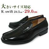 メンズ ローファー 学生 靴R.swift 0343 BLACK ブラック 黒 通学靴 幅広 3E ビジネスシューズ 29cm【】 就活