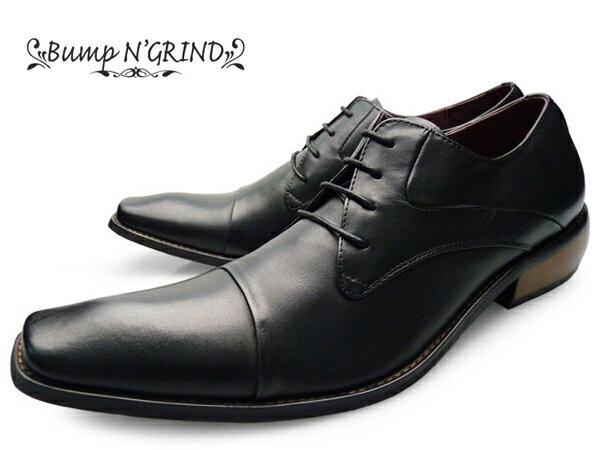 【 楽天スーパーSALE 目玉商品 】 ビジネスシューズ 本革 ロングノーズ BG-2799 BLACK ドレスシューズ 革靴 紳士靴 黒 ブランド Bump N' GRIND バンプ アンド グラインド  就活 大きいサイズ 紐 ストレートチップ