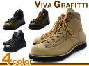 【S】VIVA GRAFFITI.(ビバグラフィティ)メンズ 本革 マウンテンブーツトレッキングブーツ BLACK・BROWN・KAHK・BEIGEI【送料無料】