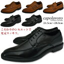 【応援ありがとうセール】 メンズ ビジネスシューズ 靴 紳士靴 選べる6種類 スクエアトゥ 革靴 紐 ダブルモンク ビット 靴