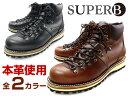 SUPERB サパーブ ワークブーツ メンズ 本革 マウンテンブーツ アウトドアブーツ 大きいサイズ対応 ショート ブーツ ブラック ブラウン 黒 茶 父の日
