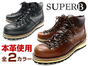 ������̵����SUPERBMOUNTAINBOOTSBLACK/BROWN���ѡ��֥���ܳץޥ���ƥ�֡��ĥ֥饦��/�֥�å��ȥ�å��󥰥֡���